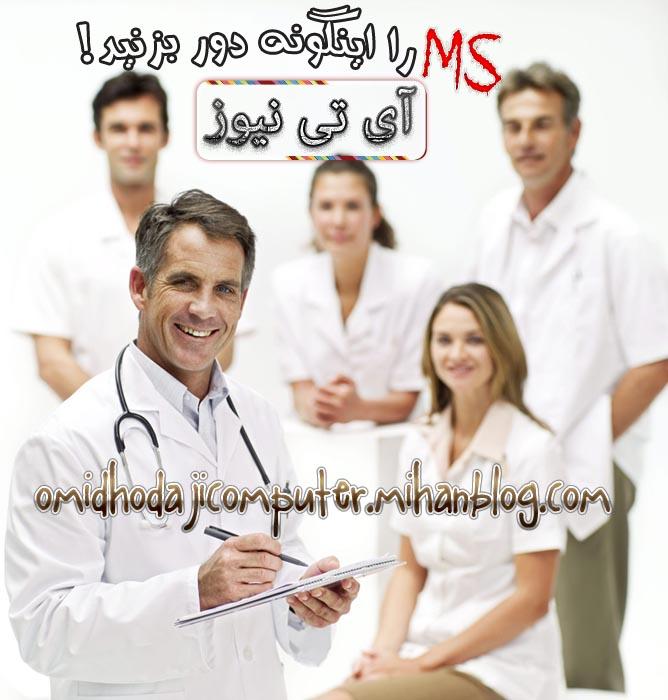 http://omidhodaji.persiangig.com/image/3_354_1332796702.jpg